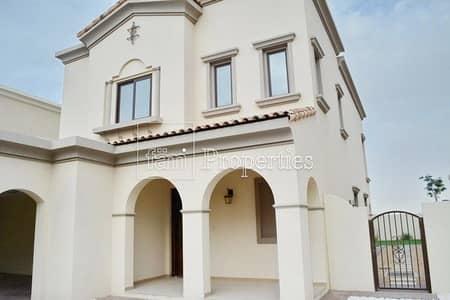 4BR Single row Villa | Type 2 | Arabian Ranches