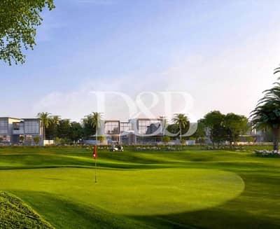 Plot for Sale in Dubai Hills Estate, Dubai - Build Your Dream Villa | No Service Charges