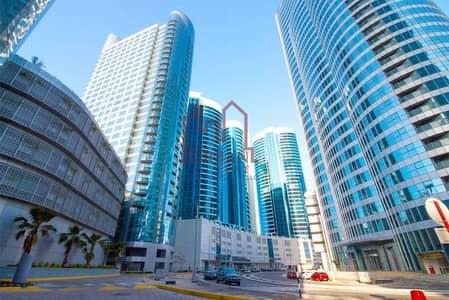 شقة 2 غرفة نوم للبيع في جزيرة الريم، أبوظبي - Cozy  2BR in Hydra Avenue Tower w/ great price