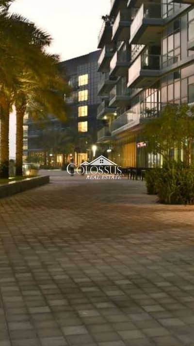 1 Bedroom Flat for Rent in Al Bateen, Abu Dhabi - Stay Home In Style: 1-BR with Unmatched View