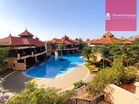 9 2 BR Apartment in Palm Jumeirah | Anantara South