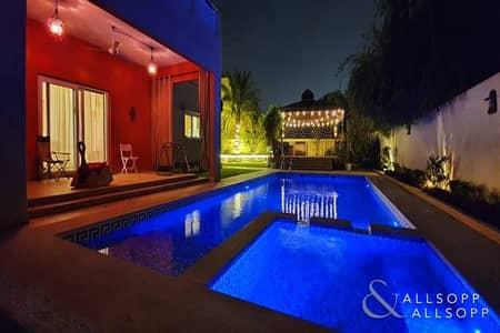 Owner Occupied | Private Pool | Lake Views