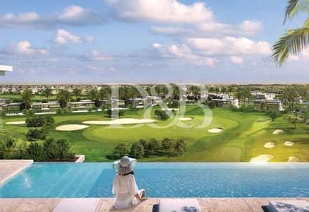 ارض سكنية  للبيع في دبي هيلز استيت، دبي - Shell and Core | Modern Style | Golf Course View
