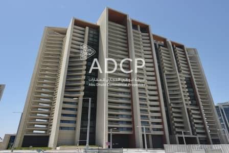 شقة 1 غرفة نوم للايجار في جزيرة الريم، أبوظبي - Zero Commission + 1 Month Free   Largest Layout