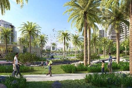 شقة 1 غرفة نوم للبيع في دبي هيلز استيت، دبي - Contemporary Designed 1 Bedroom Apartment