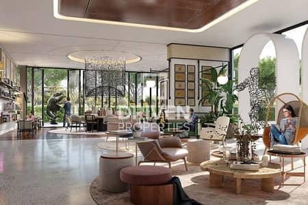 Amazing 2 Bedroom Apartment in Dubai Hills