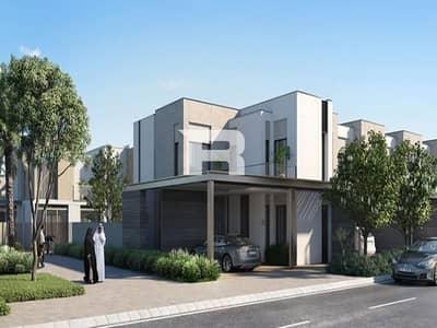 3 Bedroom Villa for Sale in Arabian Ranches 3, Dubai - Luxurious 3 BR Villa I Ruba by Emmar