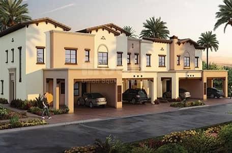 Mira Oasis-Reem Community 2 I Emaar Properties
