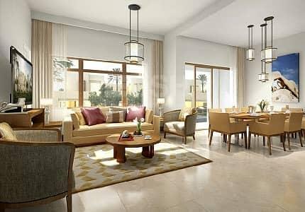 2 Mira Oasis-Reem Community 2 I Emaar Properties