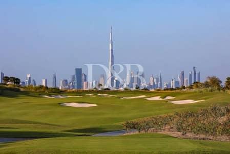 ارض سكنية  للبيع في دبي هيلز استيت، دبي - Luxury Part Of Dubai Hills | Facing Burj Khalifa
