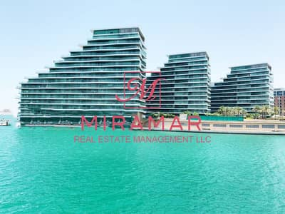 1 Bedroom Flat for Rent in Al Raha Beach, Abu Dhabi - FULL SEA VIEW!!! EXCELLENT DEAL!! LUXURY STYLE!