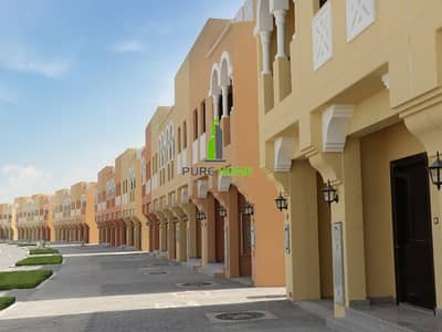 Prestigeous 3 Bedrooms Villa for Sale in Hydra Village