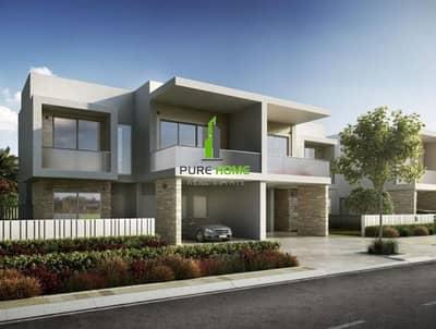 فیلا 3 غرف نوم للبيع في جزيرة ياس، أبوظبي - Zero Regitration Fees Stunning Villa with 3 Bedroom For SALE