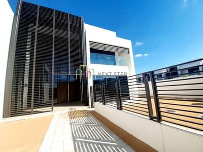 4 Bedroom Villa for Sale in Saadiyat Island, Abu Dhabi - Available  4 BR Villa in Luxurious Community of Saadiyat