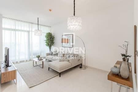 شقة 2 غرفة نوم للايجار في مدينة ميدان، دبي - Magnificent Huge 2 BR