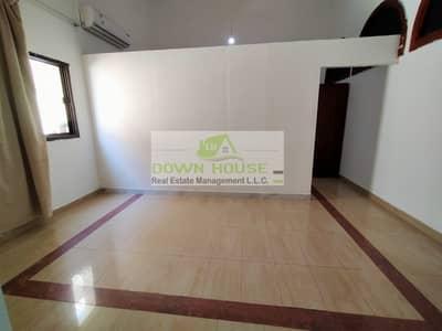 Amazing Small 1 Bedroom in Al Zaab Area
