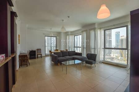 Spacious Apartment I Fully Furnished I Burj Khalifa View