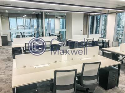 مکتب  للايجار في مركز دبي المالي العالمي، دبي - Prominent Location | DIFC License | Furnished