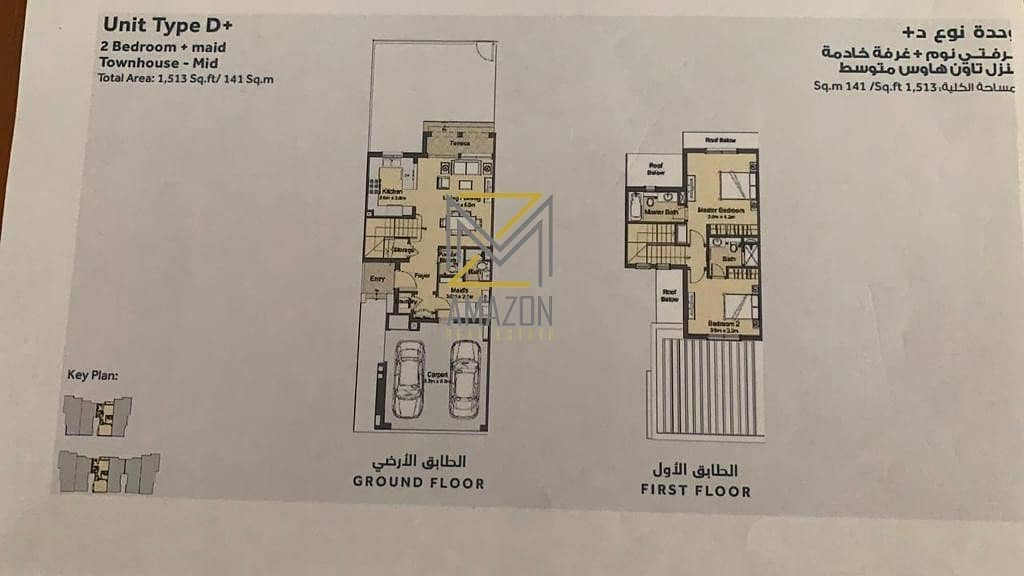 40 Best Price Ready To Move in 2 BR plus Maid Townhouse Brand New