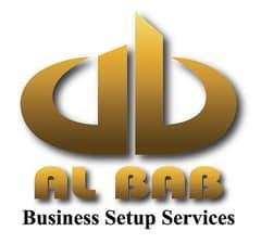 الباب لخدمات إعداد الأعمال