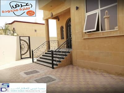 Wonderful design villa large area and close to Ajman Academy and all services in the finest areas of Ajman (Al Mowaihat) for rent for all nationalities