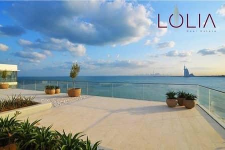 شقة 2 غرفة نوم للبيع في نخلة جميرا، دبي - Lovely Location | Prefect home at perfect Price
