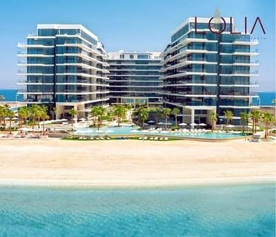 شقة 1 غرفة نوم للبيع في نخلة جميرا، دبي - Panorama View|Best to Invest|Ready to Move In