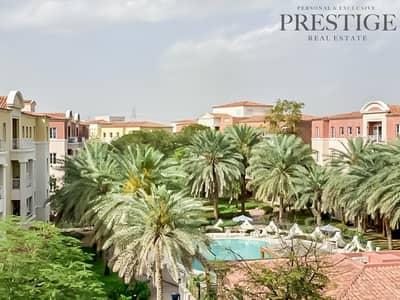 استوديو  للبيع في جرين كوميونيتي، دبي - L- Shape |Large Studio |Priced to Sell|Exclusive