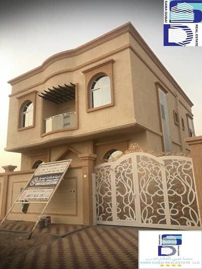 فیلا 5 غرف نوم للبيع في الحليو، عجمان - فيلا تصميم رائع وفريد مساحة مناسبة وقريبة من المسجد وجميع الخدمات بأرقى مناطق عجمان (الحليو) للتملك الحر لجميع الجنسيات