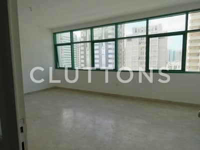 Three bedroom apartment on Salam Street in multiple payments