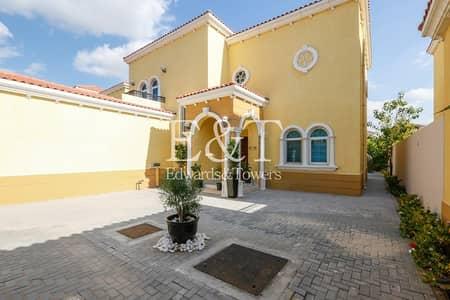 فیلا 3 غرف نوم للايجار في جميرا بارك، دبي - April|Immaculate| Large Plot| Mature Garden