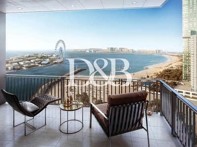 شقة 2 غرفة نوم للبيع في دبي مارينا، دبي - Full Marina and Dubai Eye View | Spacious 2Br