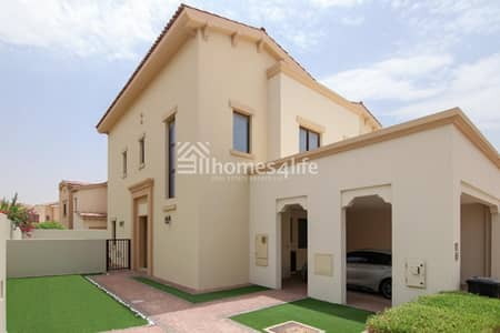 3 Bedroom Villa for Sale in Reem, Dubai - Immaculate Condition | Vacant Type 3E