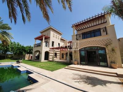 Luxurious 5 Bedroom Villa  For Rent!