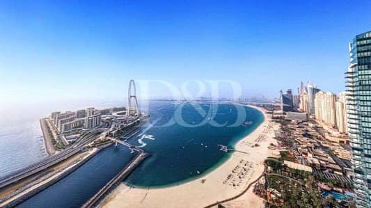 Full Sea View   Ideal For Investment   Call Now