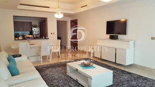 1 Bedroom Apartment for Rent in Palm Jumeirah, Dubai - Cozy Furnished | Huge One Bedroom | Luxury living