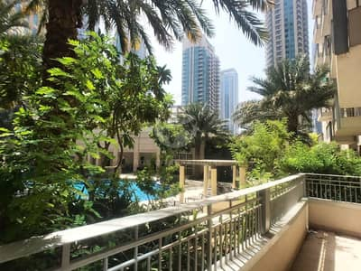 Pool View | 1 BR Apartment | Available Now!