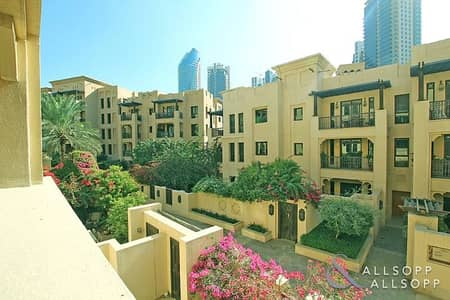 2 Bedroom Apartment for Sale in Old Town, Dubai - Miska | Two Bedroom | Vacant On Transfer
