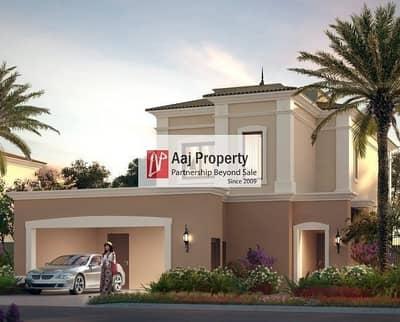 فیلا 2 غرفة نوم للبيع في دبي لاند، دبي - AFFORDABLE PRICE | VERY GOOD LOCATION