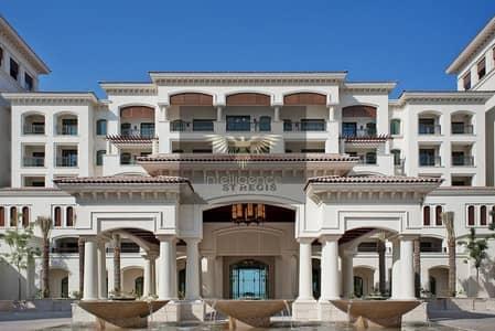 شقة 4 غرف نوم للبيع في جزيرة السعديات، أبوظبي - Invest! Ideal Spacious Unit w/ Amazing Facilities!