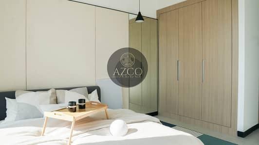 فلیٹ 2 غرفة نوم للبيع في قرية جميرا الدائرية، دبي - 5 YRS PAYPLAN | ALLURING 2 BHK |5% BOOKING|NO COMM