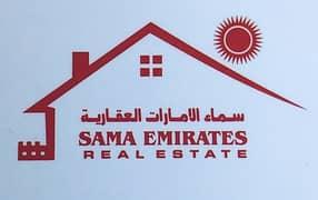 Sama Emirates Real Estate