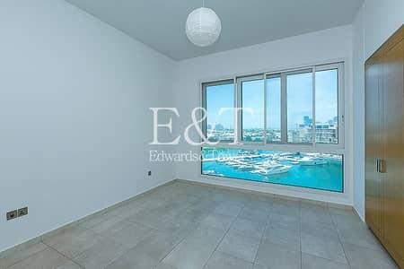 Beautiful Atlantis view|B Type | Maids Room | PJ