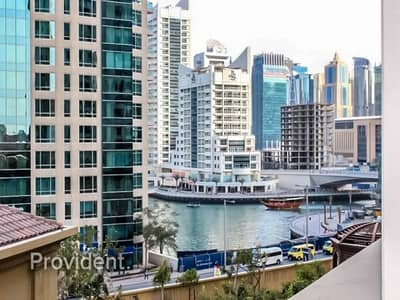 Partly furnished unit with Spectacular Marina View