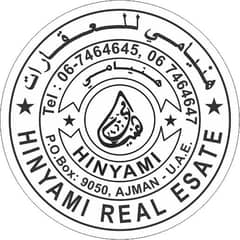 هينامي