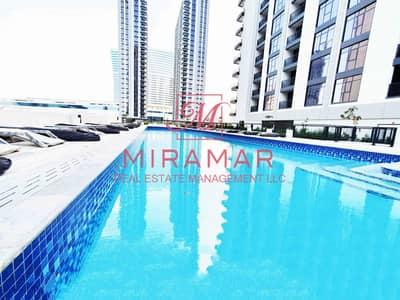 شقة في ذا بردجز شمس أبوظبي جزيرة الريم 1 غرف 47999 درهم - 4573512