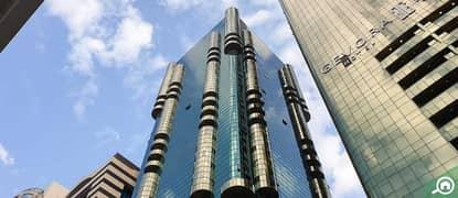 Al Attar Tower