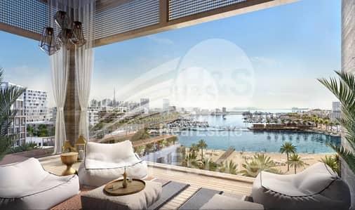 Waterfront community new destination - Sirdhana!