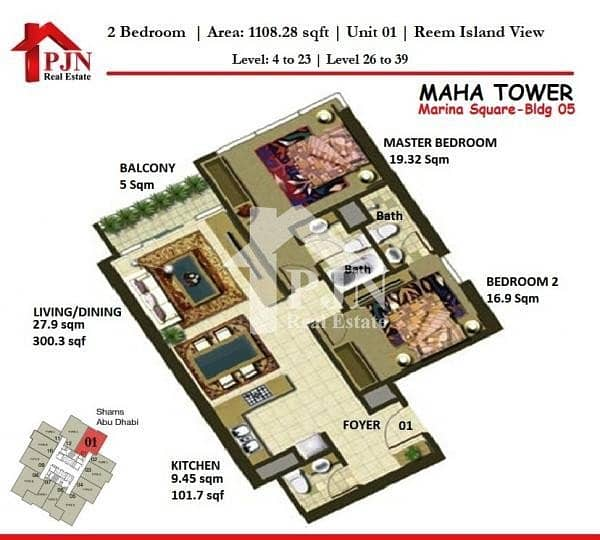 8 Hot Deal : Two Bedroom For Sale In Al Maha Tower.