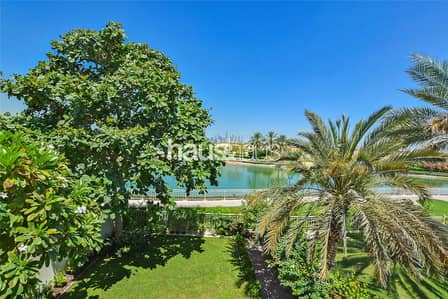 Exclusive   Extended + Upgraded   Lake + Park View